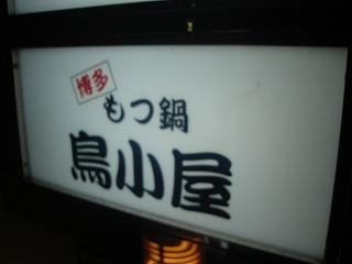 DSC08997.jpg