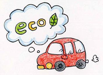 エコドライブ 1