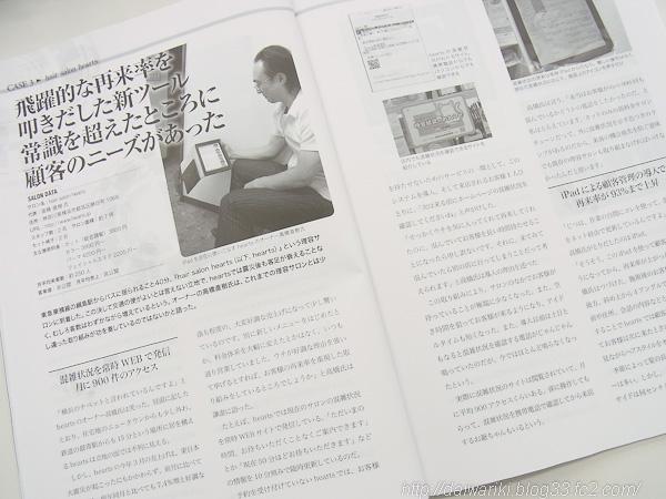 20110524_2.jpg