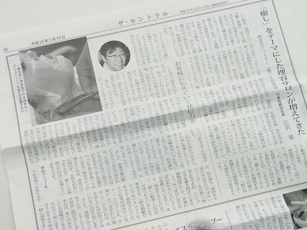 20110601_1.jpg