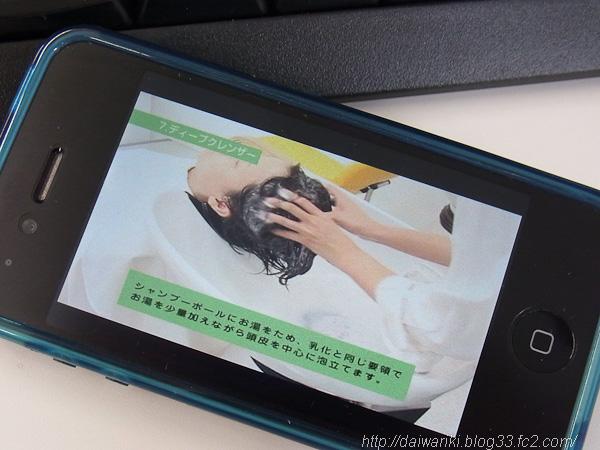 20110604_7.jpg