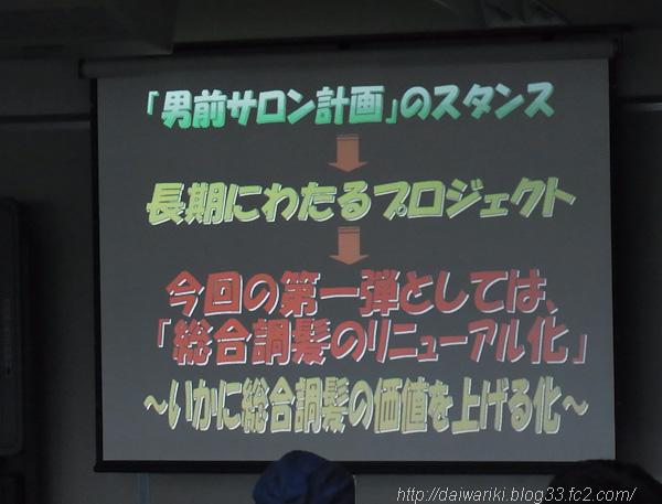 20110614_1.jpg