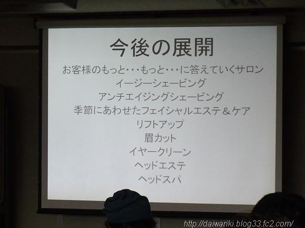 20110614_11.jpg