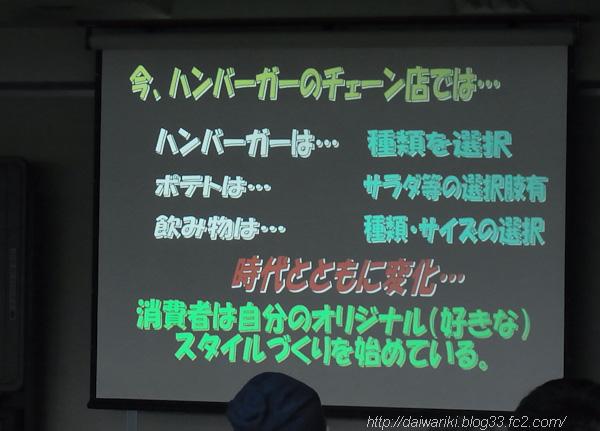 20110614_5.jpg