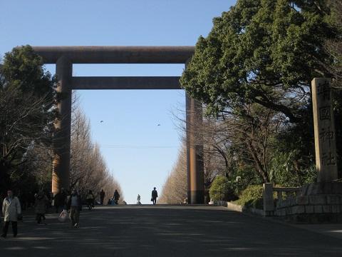 0109YASUKUNI1.jpg
