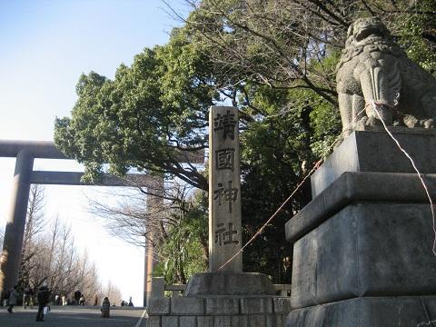0109YASUKUNI2.jpg