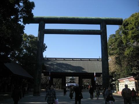 0109YASUKUNI5.jpg
