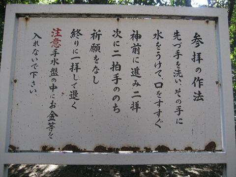 0109YASUKUNI6.jpg