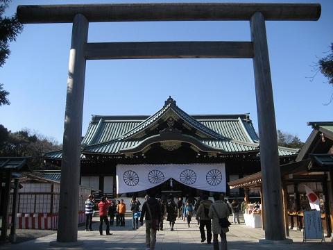 0109YASUKUNI7.jpg