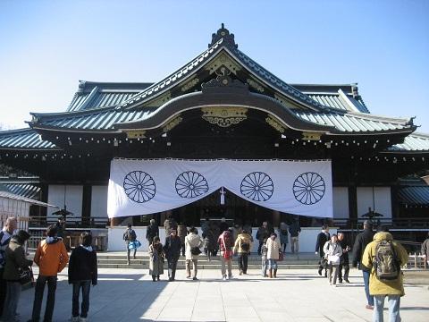 0109YASUKUNI8.jpg