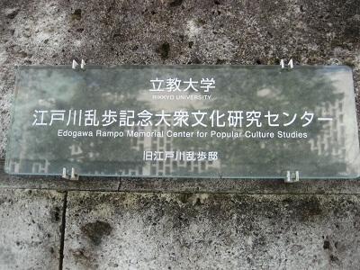 0211MIHARA8.jpg