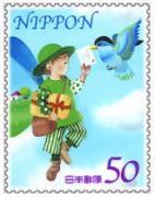 妖精の国の郵便屋さん