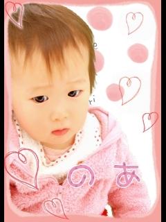 Cutie2.jpg