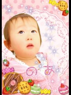 Cutie2002.jpg