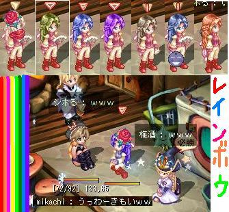 rainbowmikachi.jpg