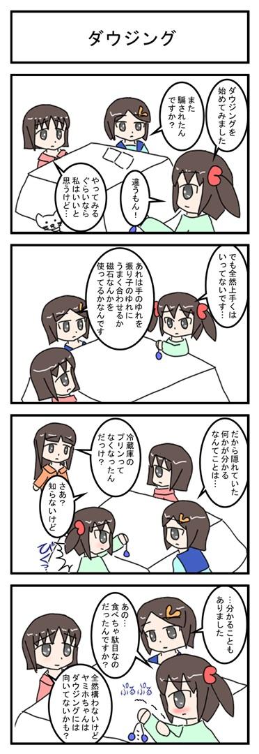daujingu_001.jpg