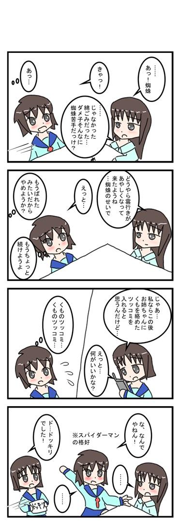 dokkiri_002.jpg