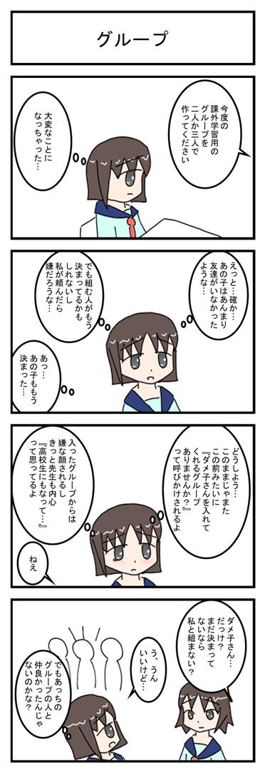 group1_001.jpg