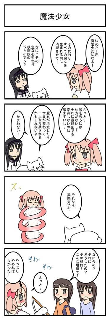 mahosyojo_001.jpg