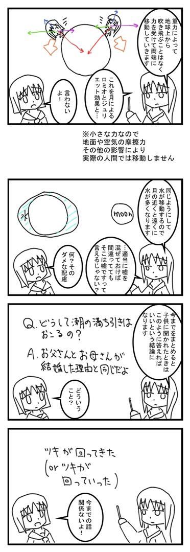 mchiihiki_002.jpg
