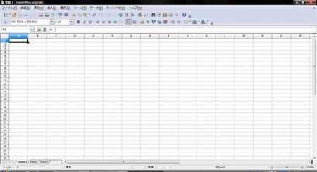 オープンオフィス-カルク(calc)の画像