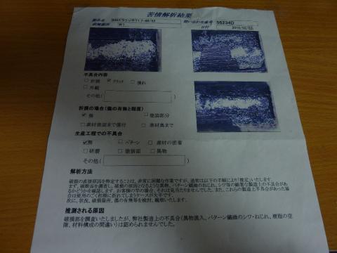 P1010151(1)(1).jpg