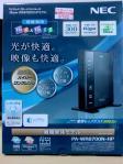 PC関係 ルータ PA-WR8700N-HP