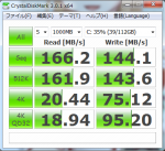 PC関係 Crystal Disk Mark SATA2