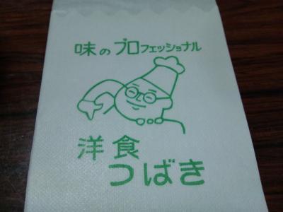 moblog_9db17db3.jpg