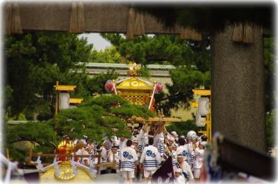 sumiyoshitaisya