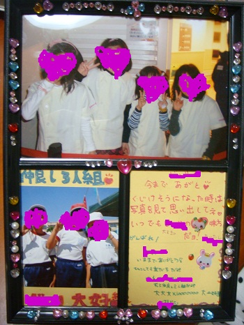 DSC05635_20100325091134.jpg
