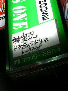 20091112183337.jpg