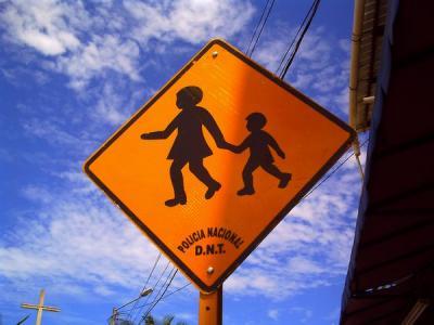 磯野家の交通標識