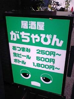 20091129100017