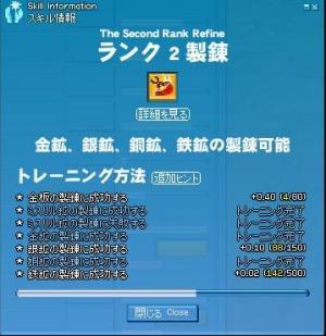 mabinogi_2009_11_21_004.jpg