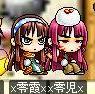 Maple091128_004954.jpg
