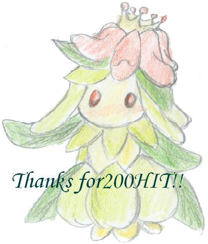 フィオデア Thanks for200HIT!!