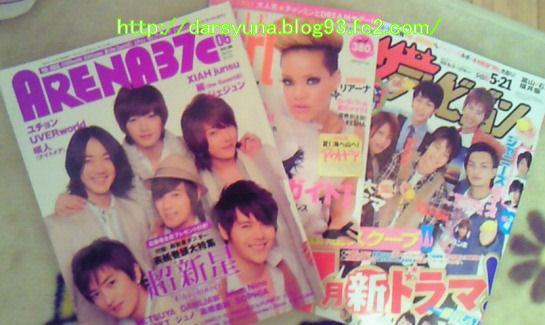 掲載雑誌20100513