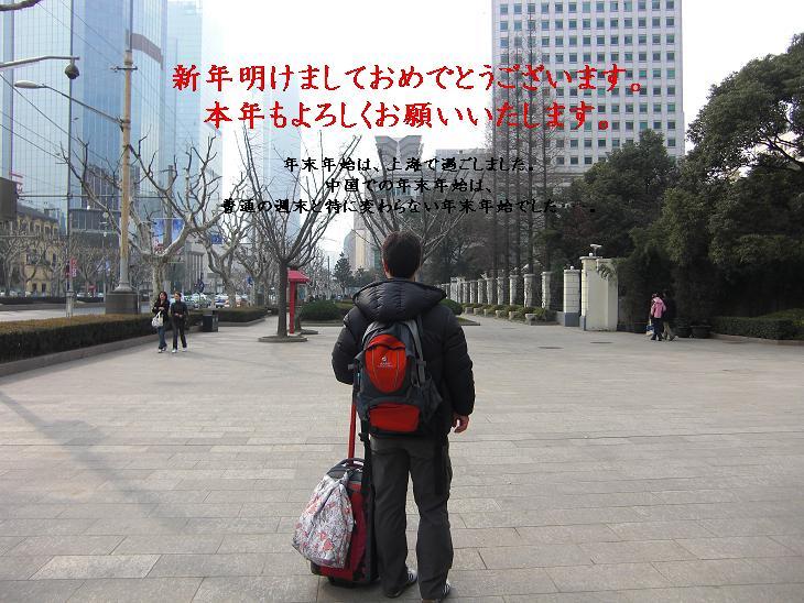 CIMG952702.jpg