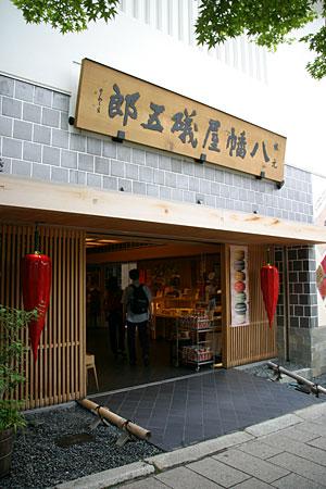 nagaobu_2.jpg