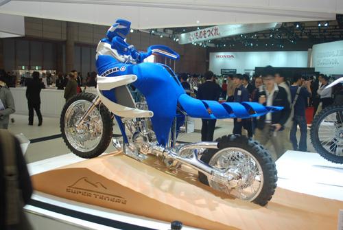 XT1200 Super Tenere