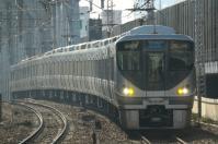 DC2000kei