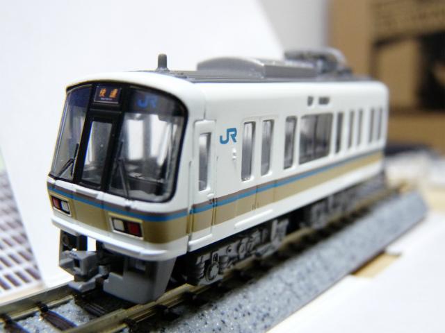 P1140760.jpg