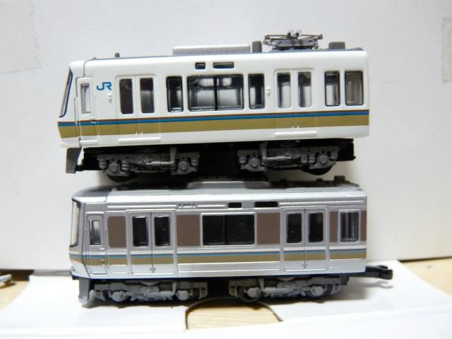 P1140761.jpg