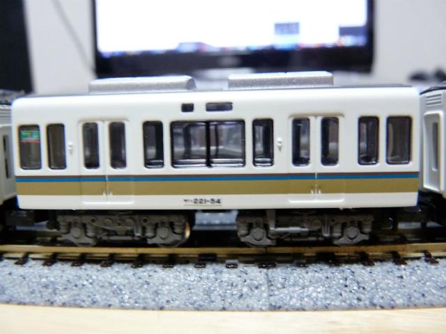 P1140775.jpg