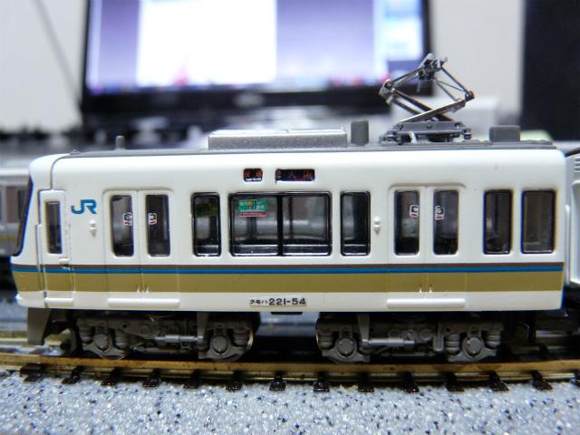 P1140778.jpg