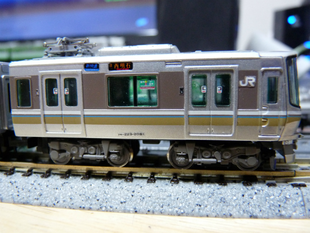 P1140807.jpg