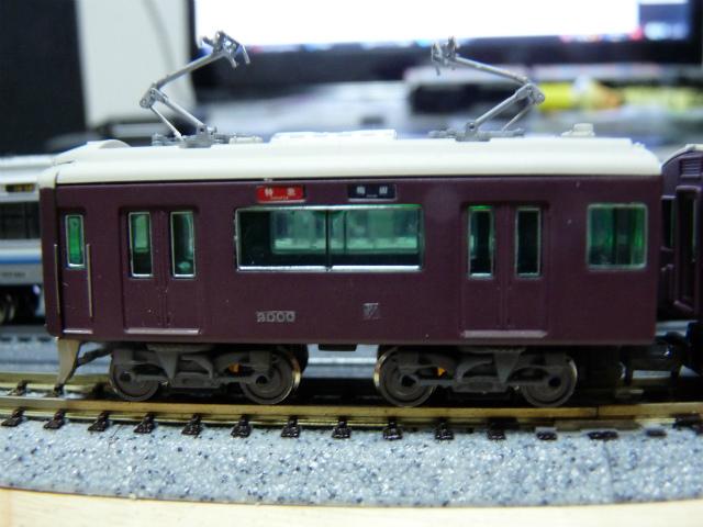 P1140811.jpg