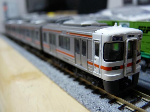 P1140841.jpg