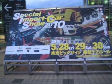 Special Import-Car Show 2010